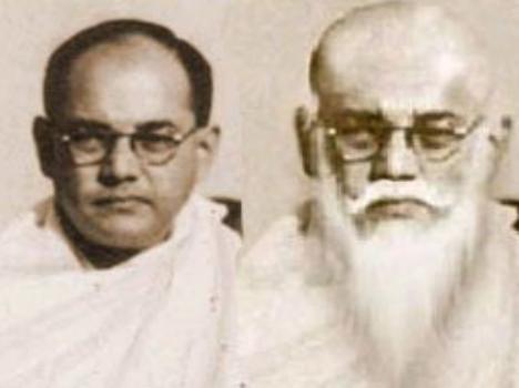 Gumnami Baba