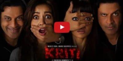 Watch Shirish Kunder's Film Kriti Full Video Now