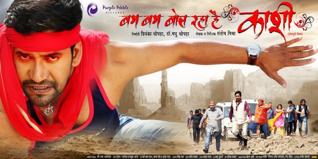 Why Is Priyanka Chopra So Anxious These Days?