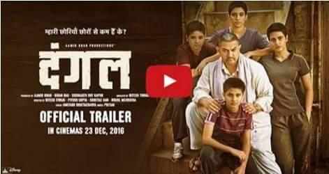 Aamir Khan Dangal Trailer
