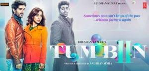 tum-bin-2-review
