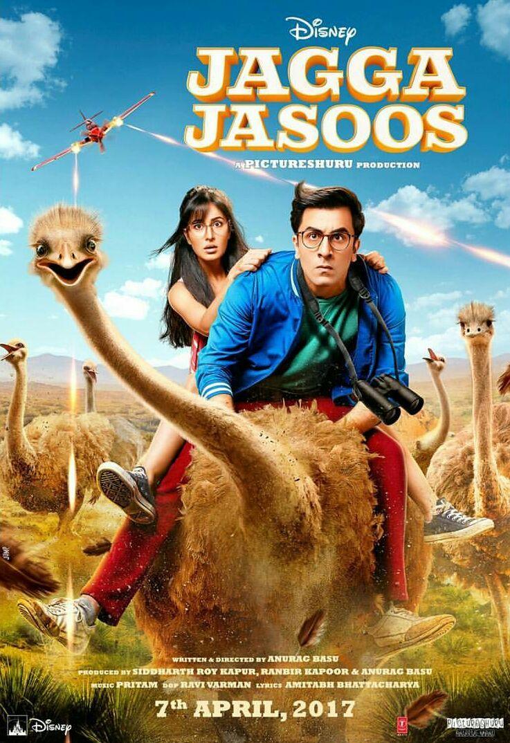 Jagga Jasoos Trailer Out, Katrina Kaif & Ranbir Kapoor Stun Fans