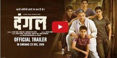 Aamir Khan Dangal Trailer
