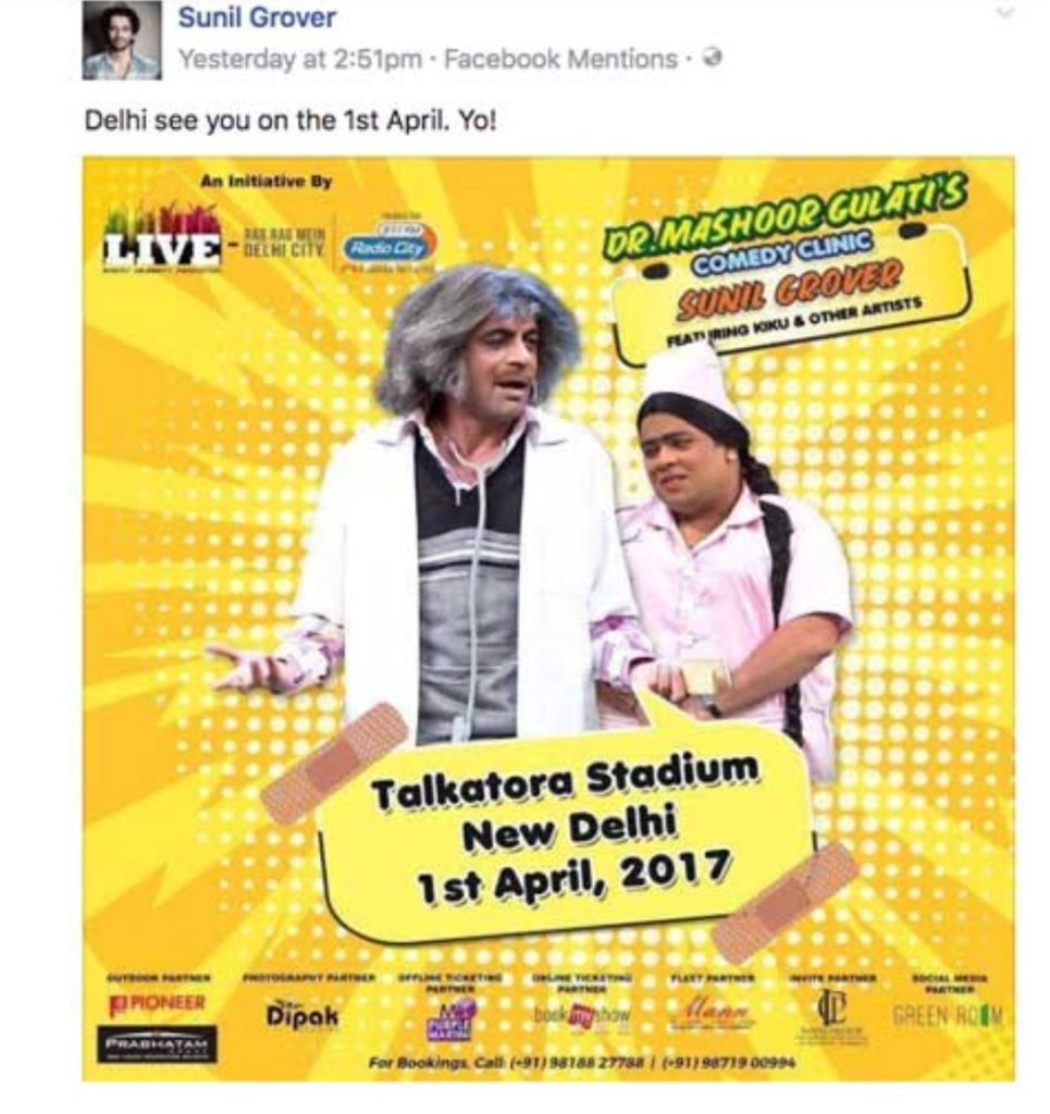 SUNIL GROVER  brings Dr. Mashoor Gulati's Comedy Clinic to Delhi on 1 April 2017