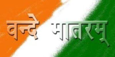 Madras HC Vande Mataram case - history and significance of Vande Matram